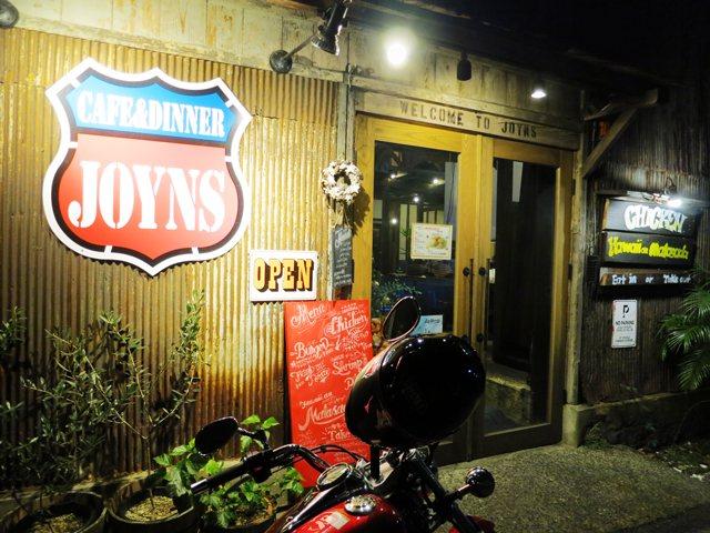 CAFE&DINNER JOYNS
