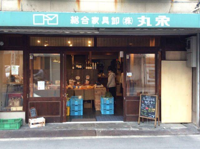 藤塚町マルシェ