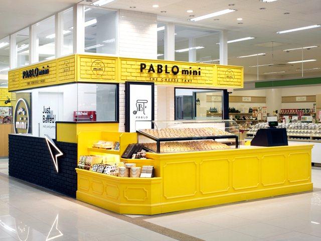 焼きたてチーズタルト専門店 PABLO mini ゆめタウン高松店