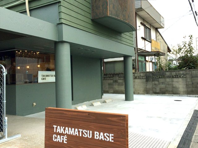 TAKAMATSU BASE CAFE
