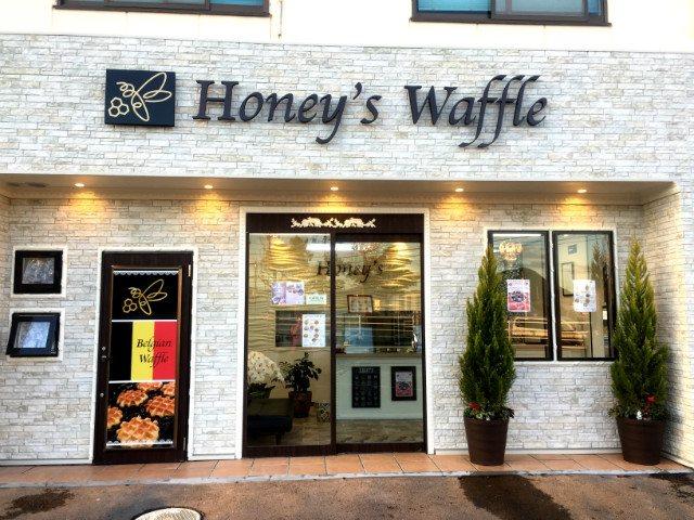 Honey's Waffle