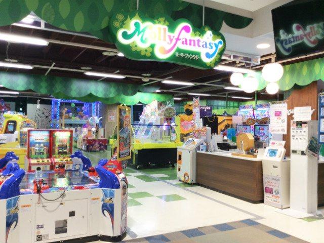 モーリーファンタジー 高松東店