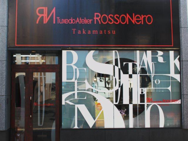 Tuxedo Atelier RossoNero TAKAMATSU