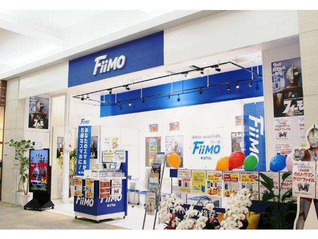 Fiimoショップ イオンモール高松店