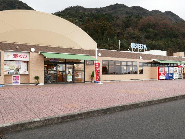 豊浜サービスエリア【下り線】