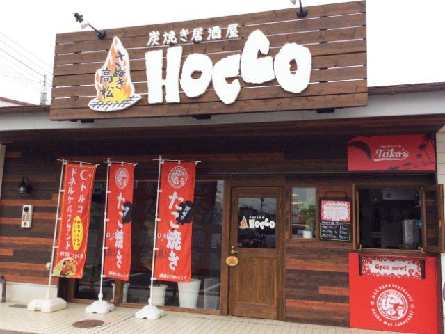 炭焼き居酒屋HOCCO