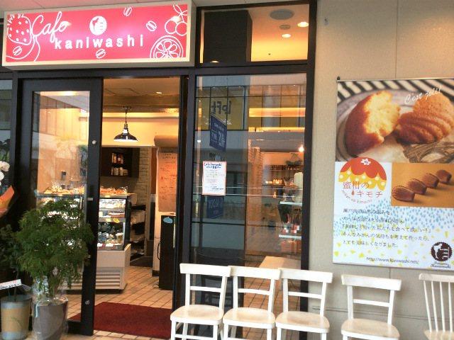 cafe kaniwashi