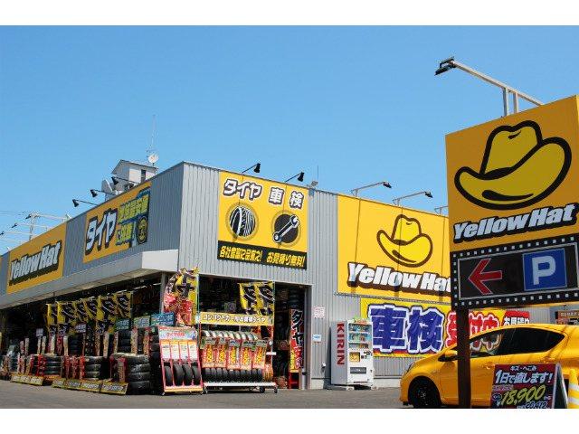 イエローハット 高松屋島店