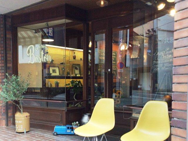 Cafe terior Boston