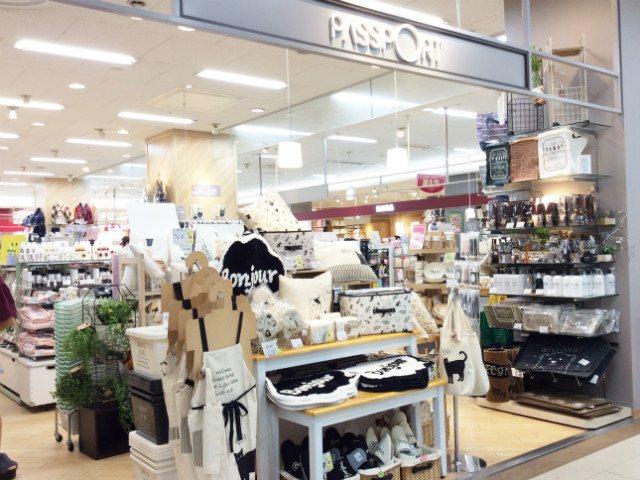 PASSPORT 高松ゆめタウン店