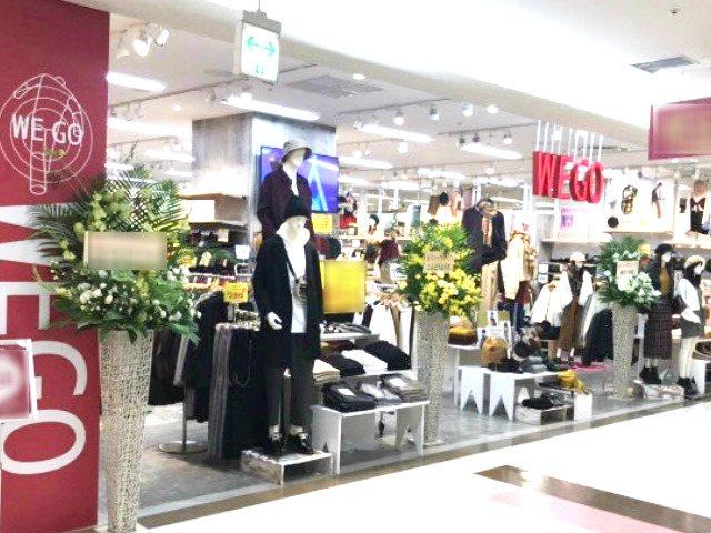 WEGO ゆめタウン高松店