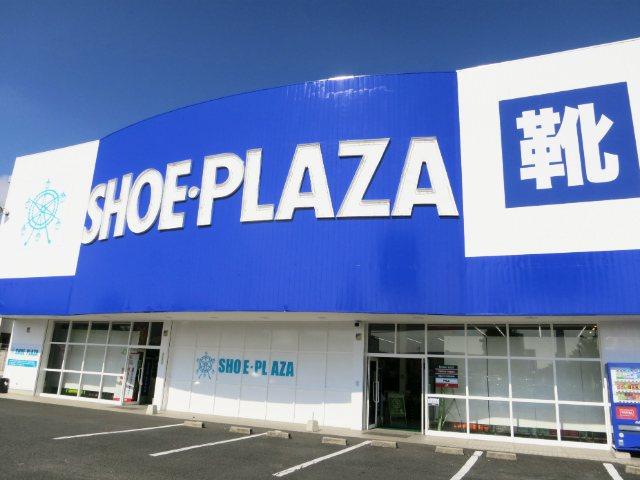 SHOE・PLAZA 高松レインボーロード店