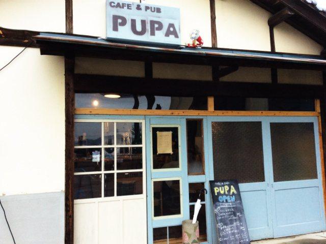 cafe & pub PUPA
