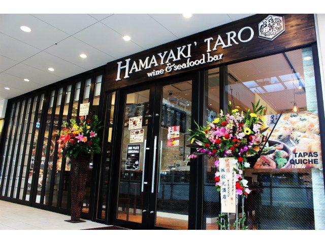 HAMAYAKI' TARO 高松店