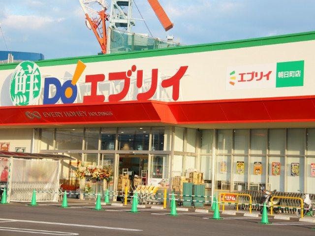 鮮Do!エブリイ朝日町店