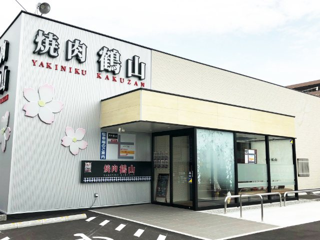焼肉鶴山 高松上天神店