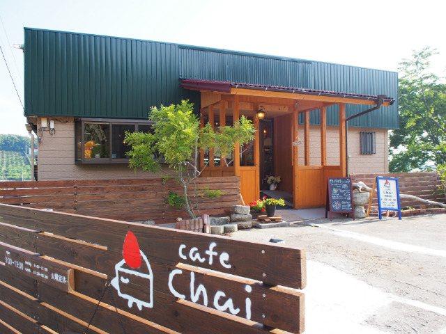 cafe Chai