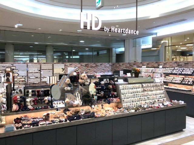 HD by Heartdance ゆめタウン高松店