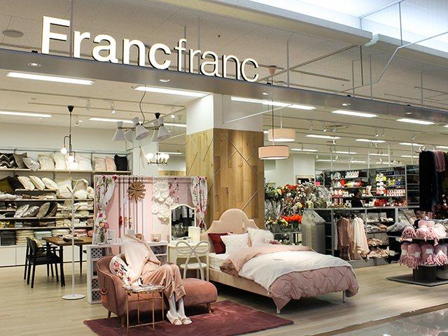 Francfranc ゆめタウン高松店