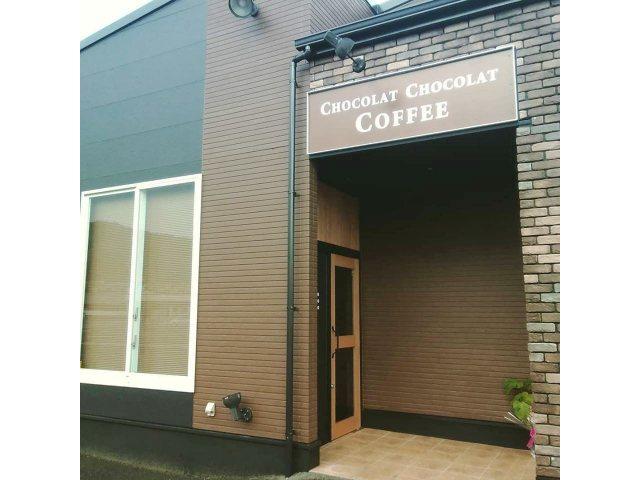 CHOCOLAT CHOCOLAT COFFEE フジ志度店