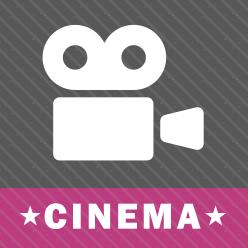 香川の映画館情報